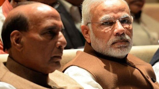 प्रधानमंत्री नरेंद्र मोदी और गृहमंत्री राजनाथ सिंह