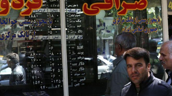 دولت ایران تعیین نرخ سوم ارز را تکذیب کرد