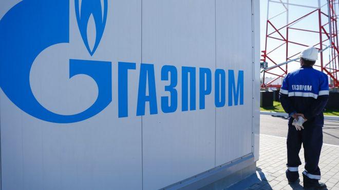 Компанія пов'язана з «Газпромом» планує добувати газ на Івано-Франківщині