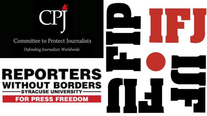 فدراسیون بینالمللی روزنامه نگاران، کمیته حمایت از روزنامهنگاران و گزارشگران بدون مرز