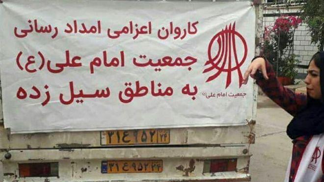 جمعیت امام علی: اعضایمان تهدید و بازخواست شدهاند