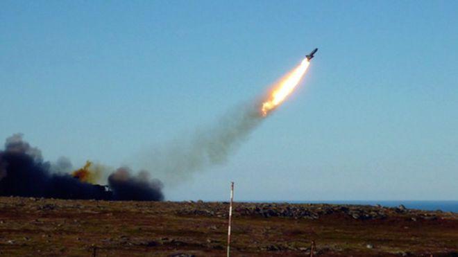 Brief radiation spike' after rocket engine blast in northern