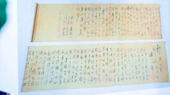 Police show a picture of a calligraphy scroll written by Mao Zedong worth about 300 million USD