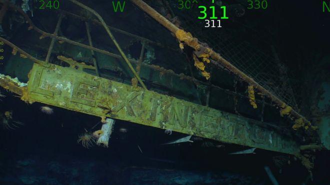 haberler, gundem -  100290671 lexington plate - Kaybolan Gemi 76 Yıl Sonra Bulundu