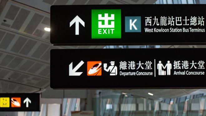 港铁香港西九龙站往离境大厅之指示牌(资料图片)