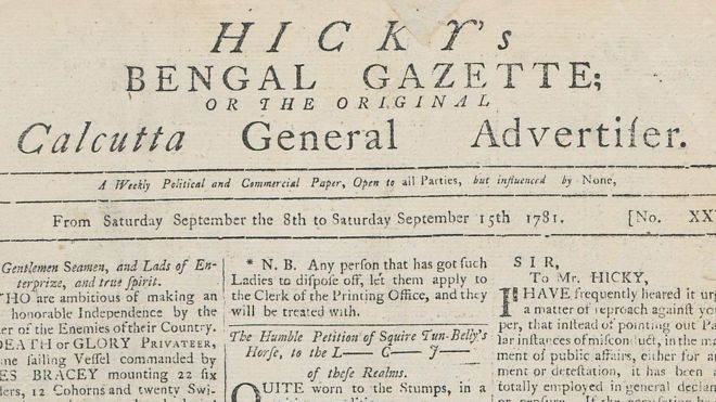 The front page of Hicky's Bengal Gazette, 28 April 1781
