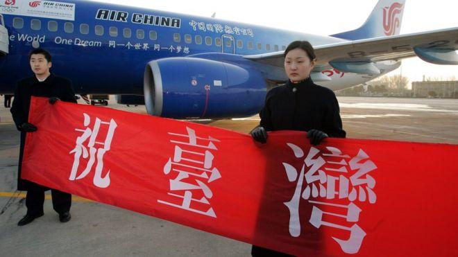 2008年在北京機場,首架北京往返台灣的春節包機啟航。