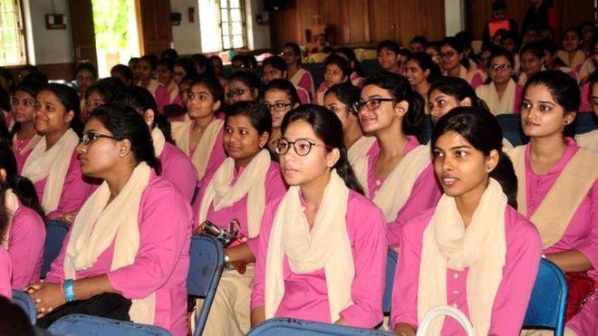पटना वीमेंस कॉलेज