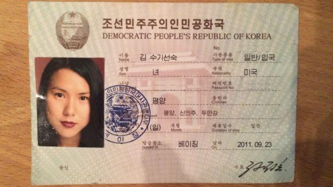 Visa de Corea del Norte