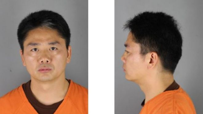 Police arrest photo of Liu Qiangdong
