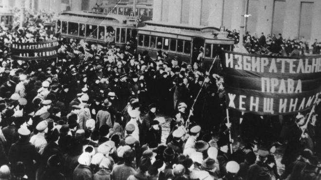 Русская революция 1917 г