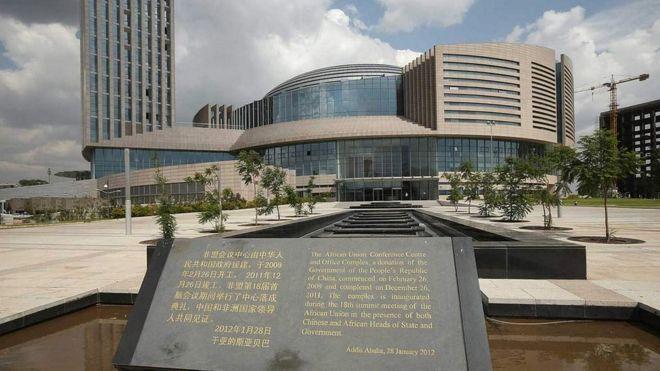 Trụ sở Liên minh châu Phi ở Addis Ababa