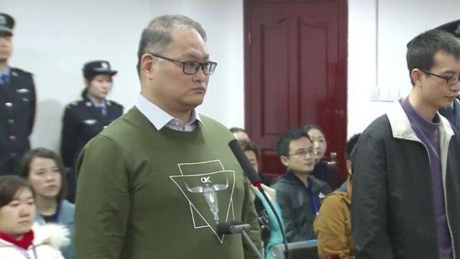 李明哲案在湖南二度开庭