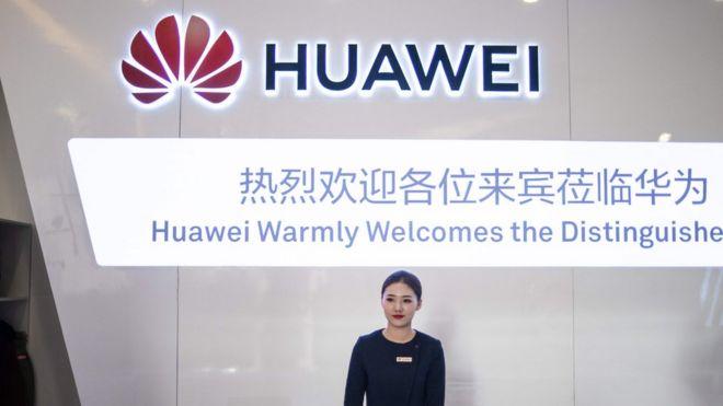 美国向中国科技巨头华为提出刑事指控