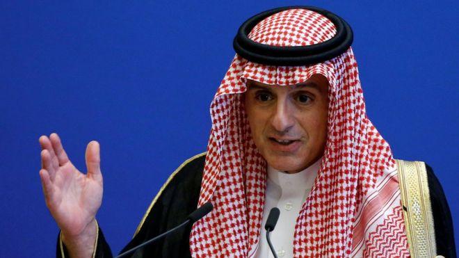 Suudi Dışişleri Bakanı: Kaşıkçı'nın ölümü korkunç bir hata ve trajedi