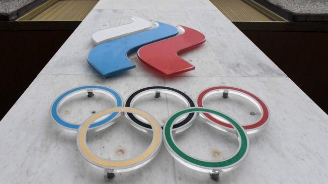 Збірну Росії відсторонили від зимової Олімпіади-2018