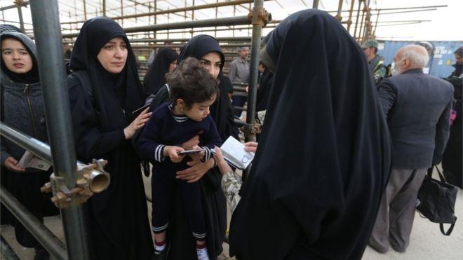 نقطة الحدود بين العراق وإيران في مهران