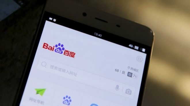 Baidu apps found to be 'leaking' personal data - BBC News