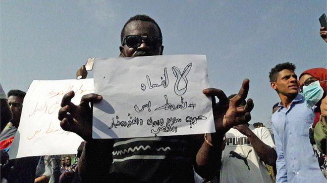 مظاهرات السودان: تجمع معارض يفيد بوفاة