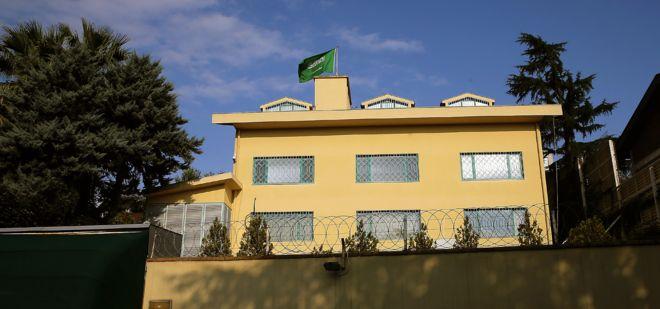 Будівля консульства Саудівської Аравії в Стамбулі