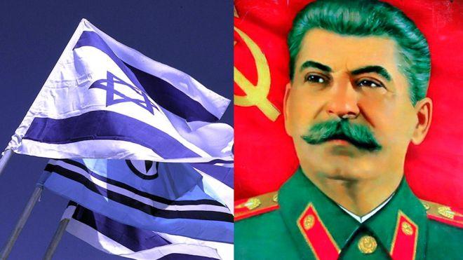ستالين وعلم إسرائيل