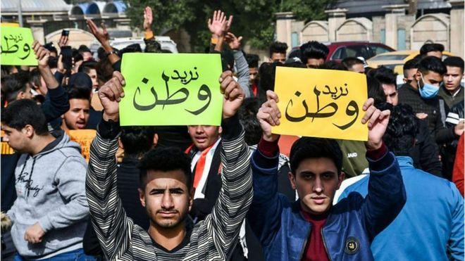 """""""ما وطن میخواهیم"""" هنوز یکی از شعارهای کلیدی معترضان عراقی است"""