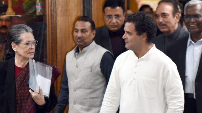 कांग्रेस सोनिया गांधी राहुल गांधी