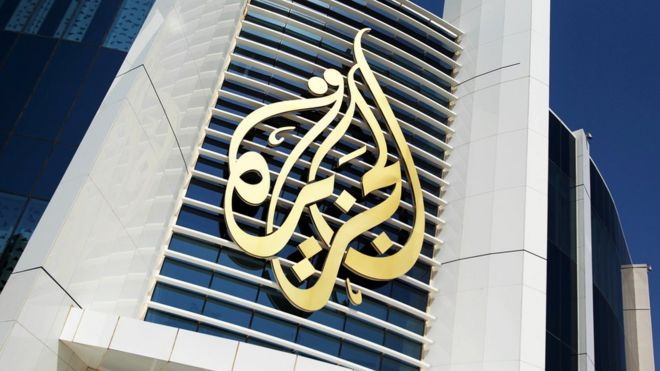 Al Jazeera offices in Qatar