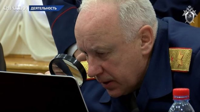BBC: Зачем Бастрыкин рассматривал ноутбук через лупу и что говорят в соцсетях