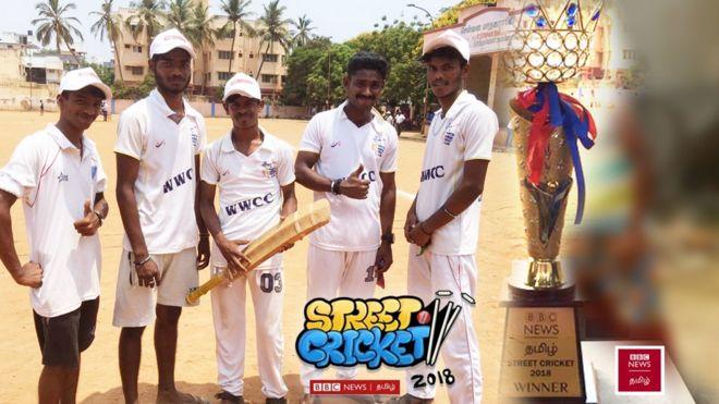 LIVE: #BBCStreetCricket பரபரப்பான இறுதி போட்டியில் ராமநாதபுரம் சீ ரைடர்ஸ் வெற்றி