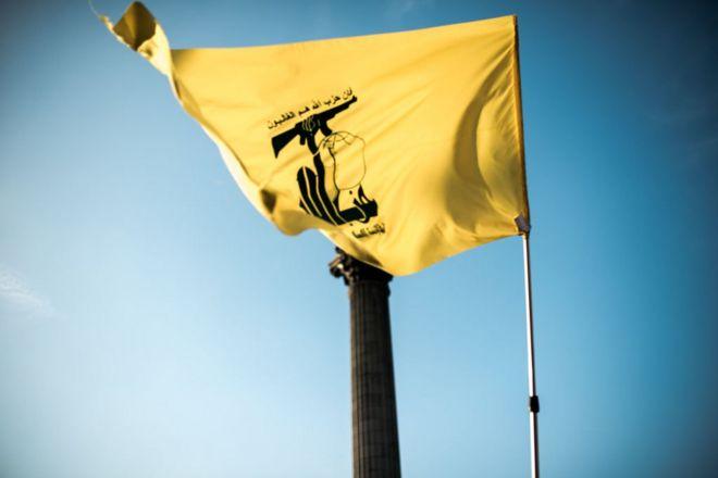 علم حزب الله اللبناني