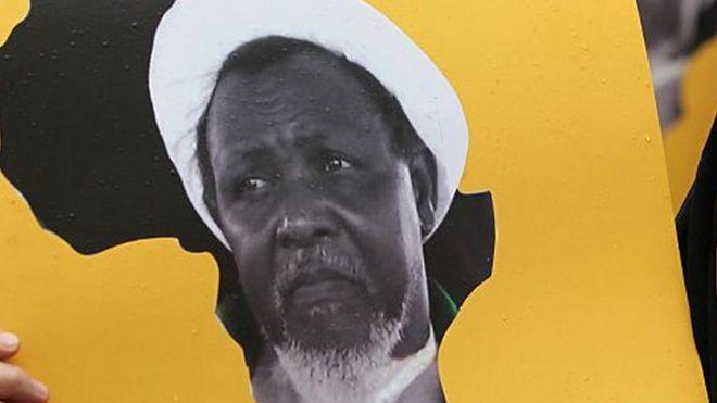 الشيخ إبراهيم زكزاكي