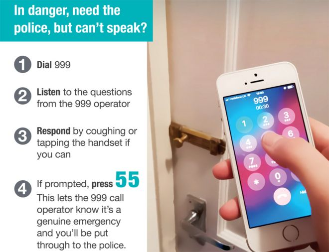 Part of the IOPC poster with instructions on how to alert police when you're in danger but cannot speak
