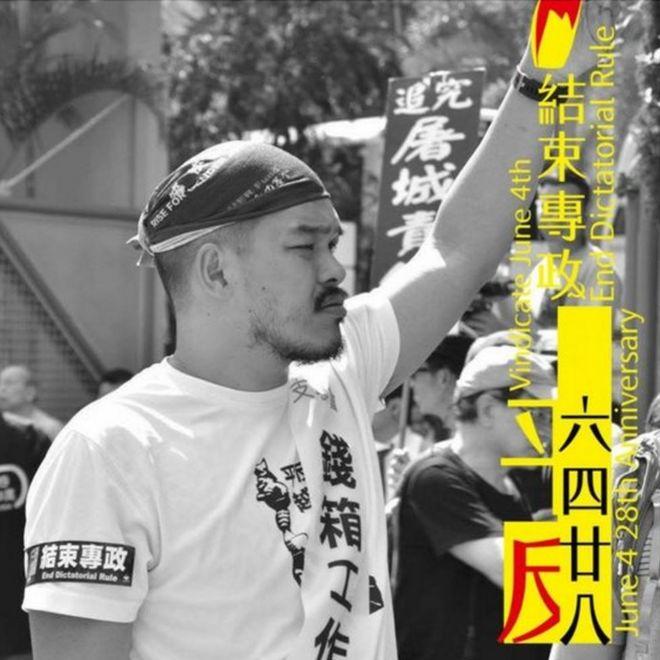 冯家强利用纪念六四相框加工的Facebook头像