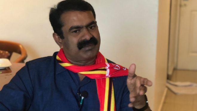 நாம் தமிழர் கட்சி: