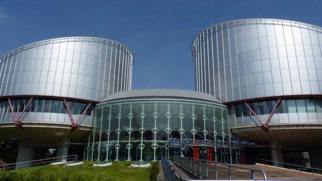 ЕСПЧ, Страсбург - файл изображения