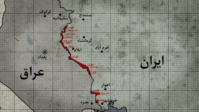 مناطق باقی مانده در اشغال عراق پس از پایان جنگ (مرداد ۱۳۶۷)