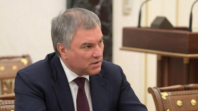 Володин и Медведев поспорили о Конституции