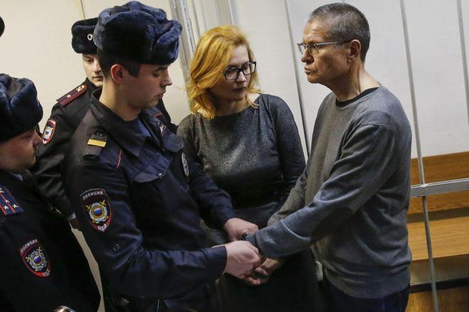 Улюкаев в наручниках