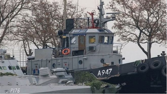 Українські кораблі в Керчі
