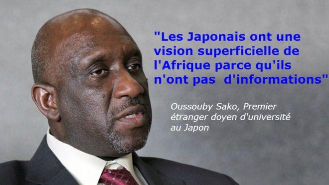 Oussouby Sacko, un Africain doyen d'université au Japon