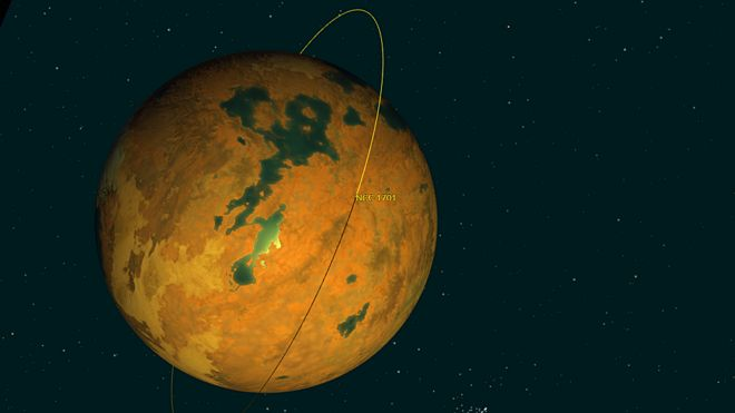 Vulcano imaginado por NASA