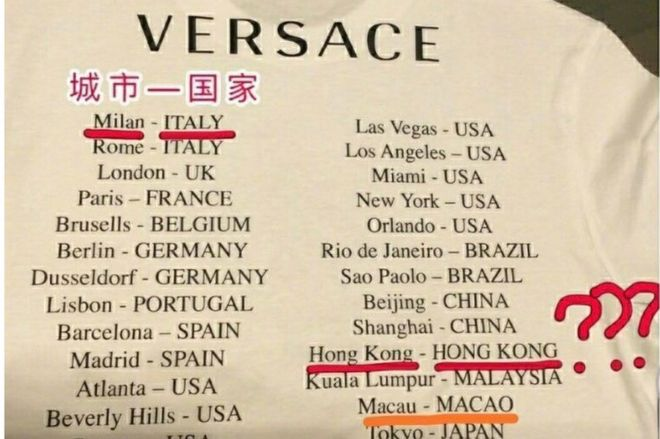 wholesale dealer 2fff0 b8e28 Versace apologises after T-shirt angers China - BBC News