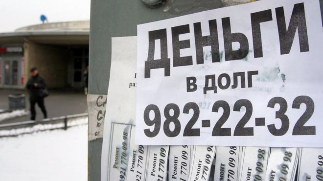 Закрыть кредиты 2018 год взыскание просроченной задолженности вакансии в москве