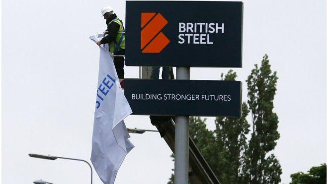 Знак British Steel