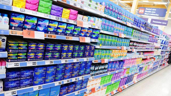 Сантехника в супермаркете
