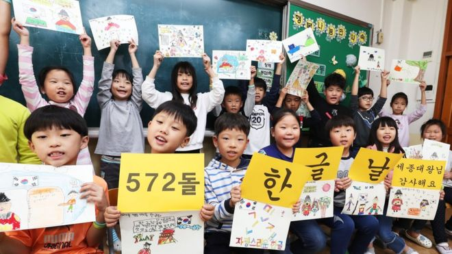 Students at an elementary school west of Seoul,