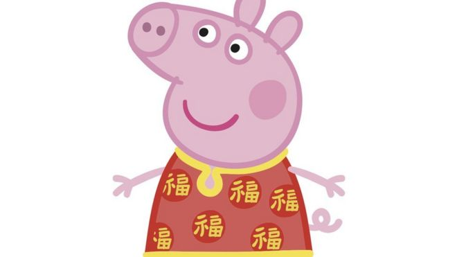 China Brings Home The Bacon For Peppa Pig Bbc News