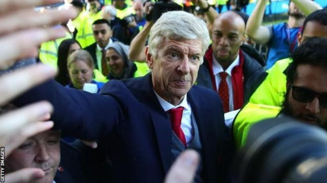 Meneja wa zamani wa Arsenal, Arsene Wenger