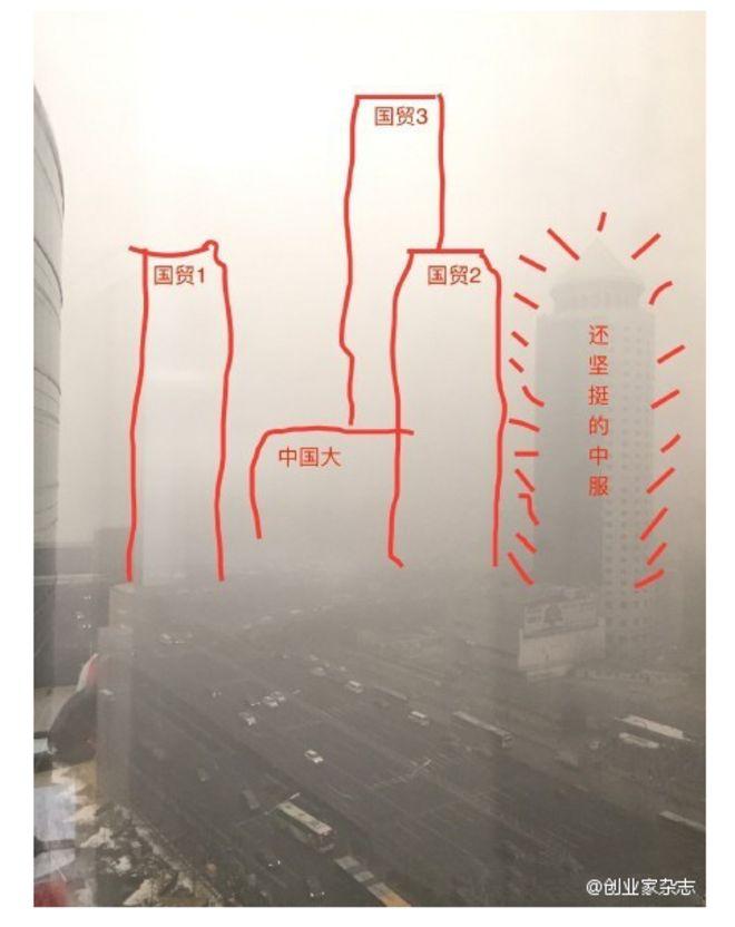 Фотография, показывающая нарисованные очертания зданий